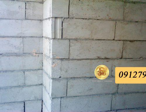 مشخصات فنی بلوک های هبلکس