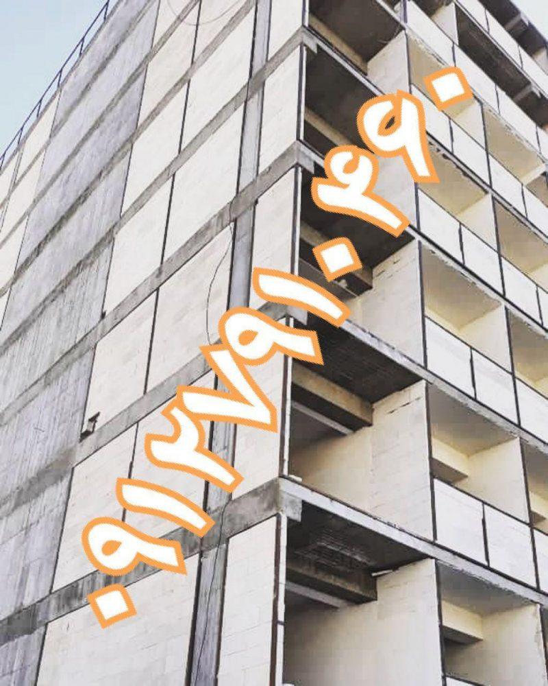 تاریخچه ساختمان های انرژی صفر