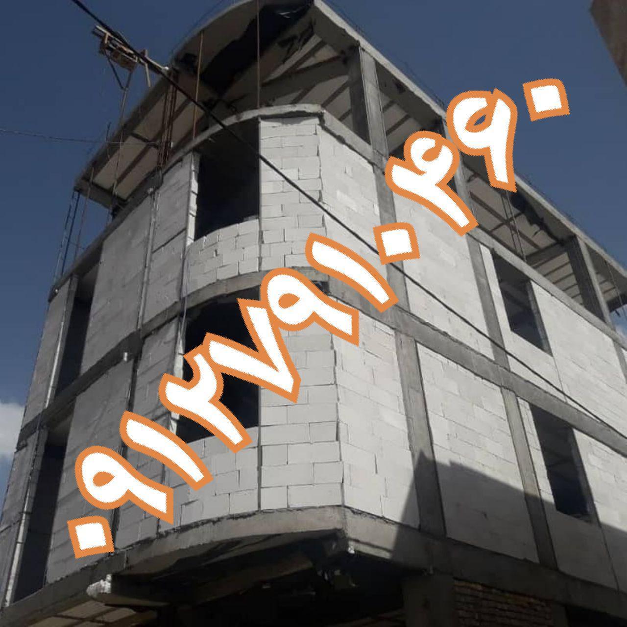 معماری هوشمندوساختمان
