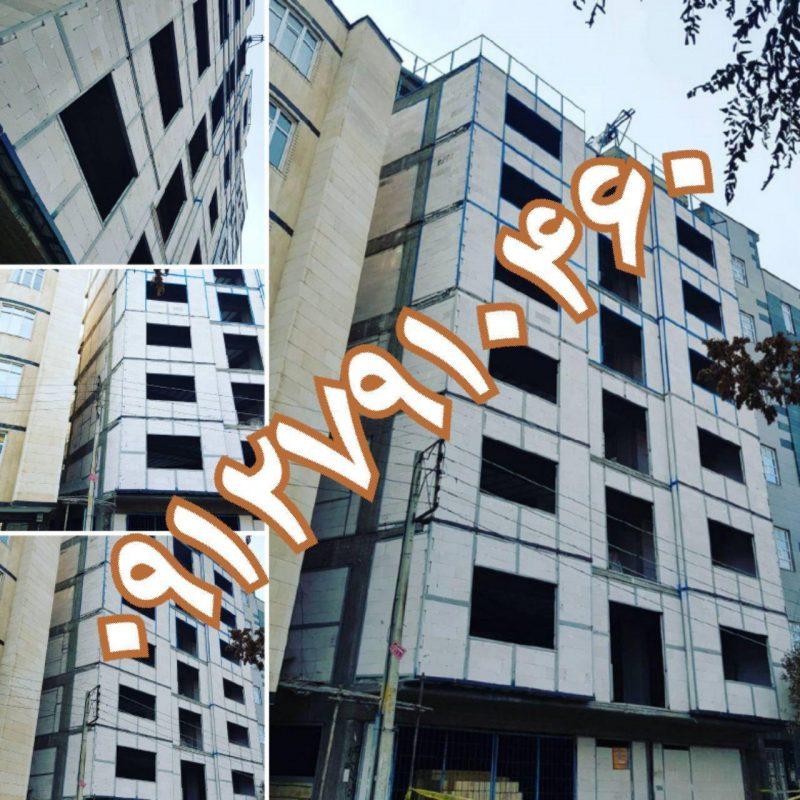 الزامات اجرایی لازم درصنعت ساختمان